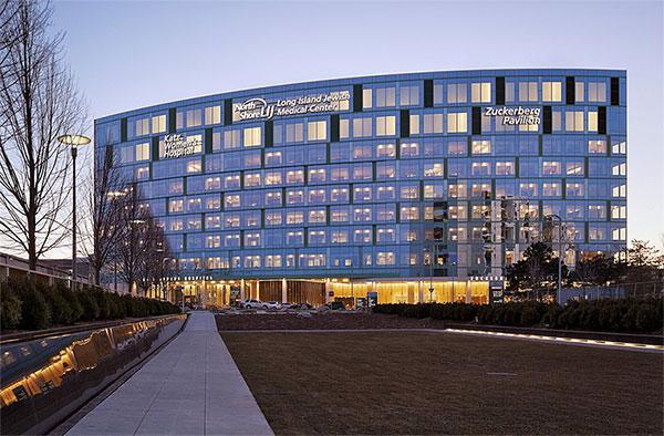 Katz Women's Hospital